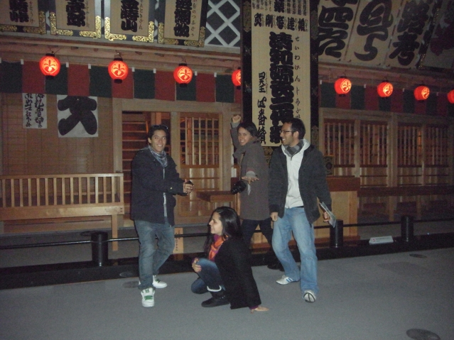 SWY24 世界青年の船 両国 江戸博物館