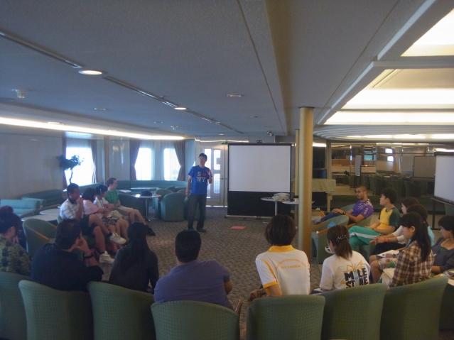 SWY24 世界青年の船 チームビルディングセミナー