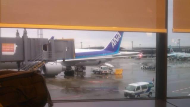 成田空港 平和大留学前 出発