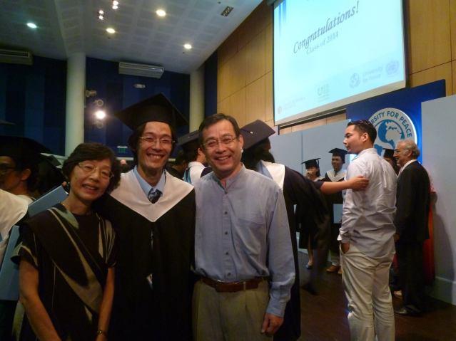 国連平和大卒業式