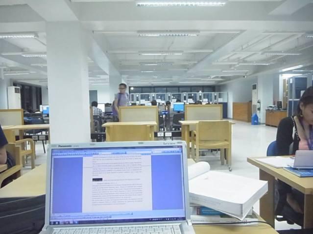 アテネオ・デ・マニラ大学図書館 UPEACE