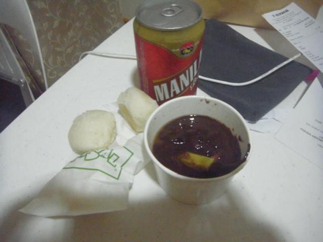 フィリピン血のスープDinuguan