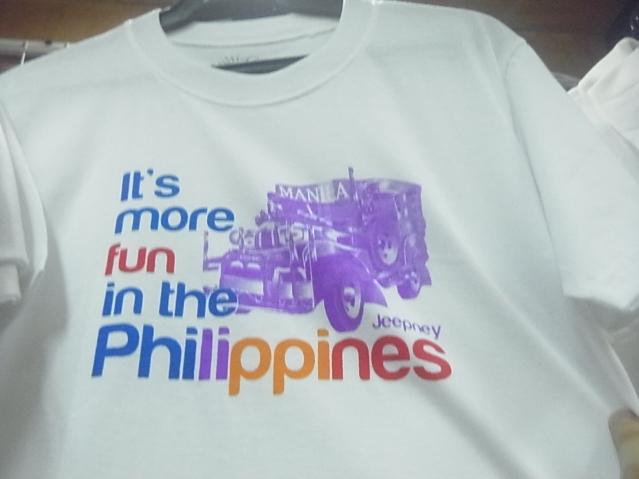 フィリピンキャッチフレーズ It`s more fun in the Philippines